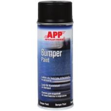 APP 210403 Краска для бамперов в аэрозоле Bumper Paint New Line Spray, черная