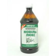 Velvana Консервант Мовиль-люкс 0,8 кг