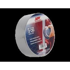 APP 070250 Лента защитная серебряная, 50ммх50м